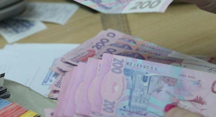 На работу спешить нет нужды: украинцам раздадут тысячи гривен просто так