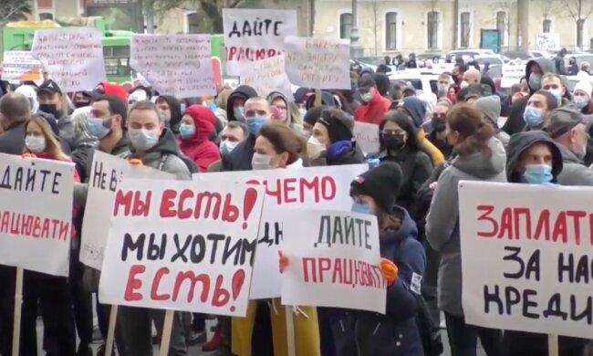 Харьков протесты против карантина выходного дня. Фото: скриншот YouTUbe