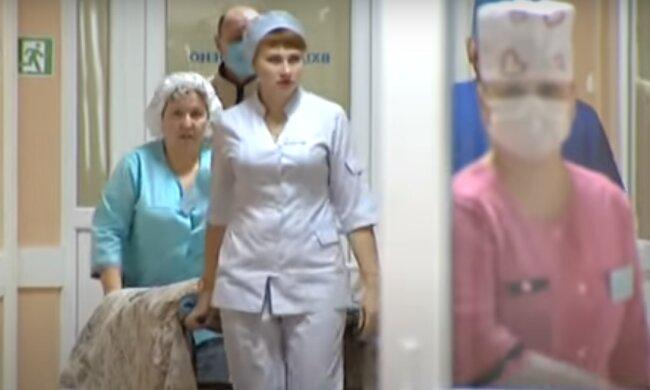 Украинские медики. Фото: скриншот YouTube