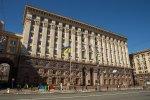 Киевская администрация теперь переехала поближе к СИЗО. С чем связан переезд?
