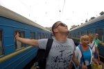 Поезда: Скриншот YouTube