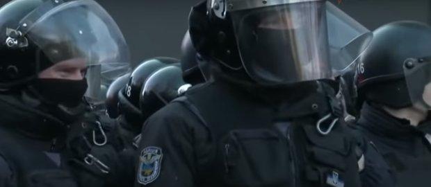 Полиция усилила меры безопасности, фото: скриншот YouTube