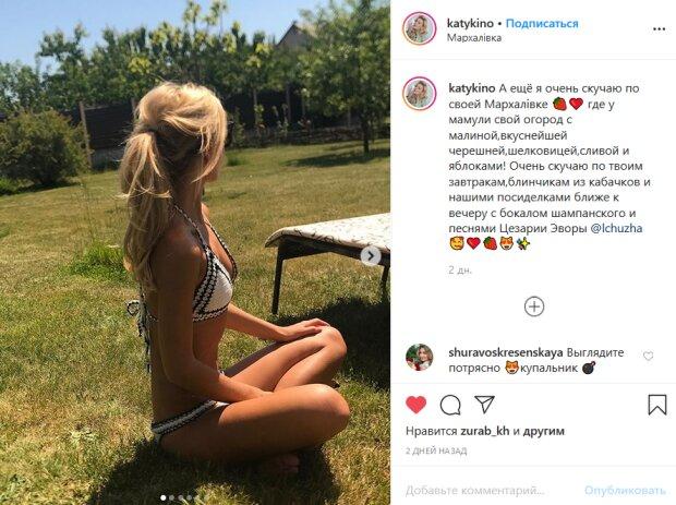 Катя Кузнецова Слив