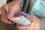 В Украине внедрят новую систему пенсий. Фото: youtube