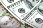 Курс валют на 19.09.2020