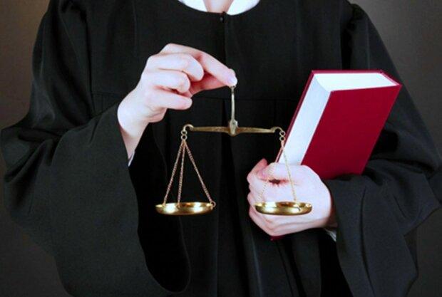 Судья. Фото: 24 Канал