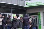 Приватбанк. Фото: скрин youtube