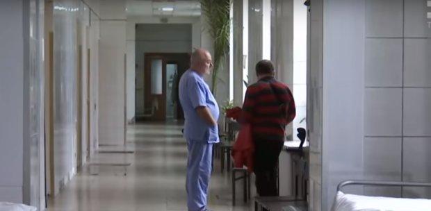Снижение зарплат медиков, фото: скриншот YouTube