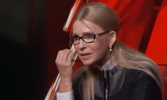 Юлия Тимошенко. Фото: скриншот видеозаписи