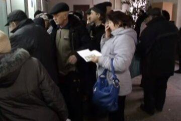 Пенсии в Украине. Фото: YouTube, скрин