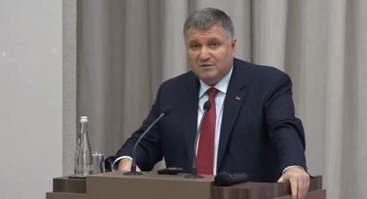 Арсен Аваков, фото: Скриншот