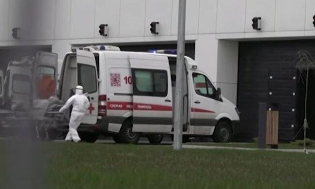 Скорая помощь. Фото: скриншот Youtube-видео