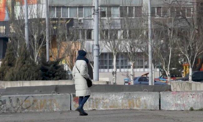 Днепр. Фото: скриншот Youtube