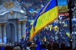 Украина отмечает 6-ю годовщину Революции Достоинства