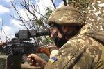 Украинские военные. Фото: скриншот YouTube.