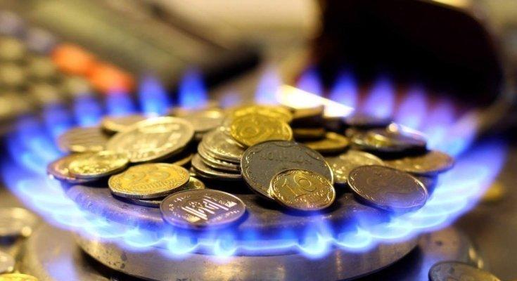Цены на газ все же снизили. Украинцам показали новые цифры, которые удивят