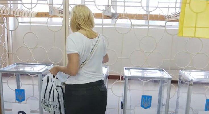 Выборы 25 октября. Фото: скриншот Youtube