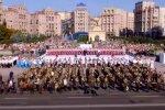 День Независимости: Скриншот YouTube