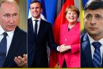 Встреча лидеров четырех государств произойдет в декабре