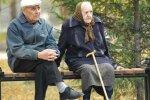 Пенсионеры. Фото: скриншот YouTube.