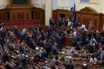 Верховная Рада Украины, фото - Факты