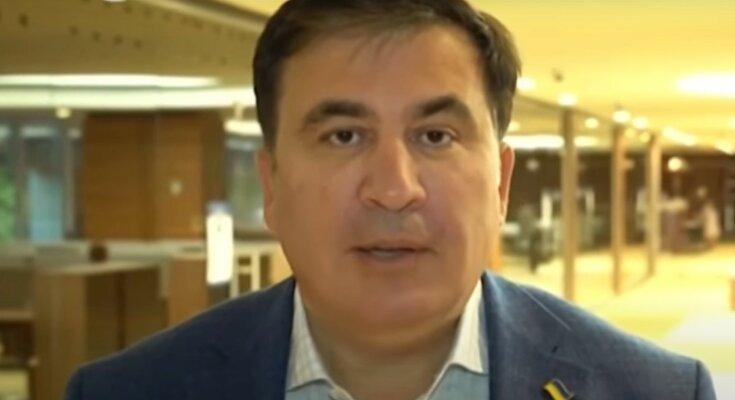 Михеил Саакашвили. Фото: скриншот Youtube