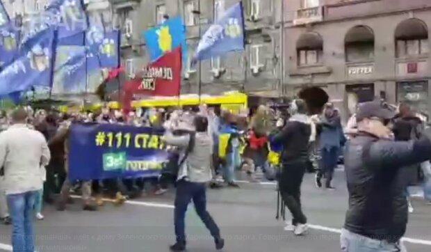 Акция протеста в Киеве. Фото: скриншот Telegarm
