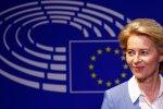 Голосовали тайно: стало известно, кто возглавит Еврокомиссию