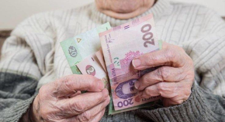 Зеленский рассказал о полной отмене коммуналки для пенсионеров