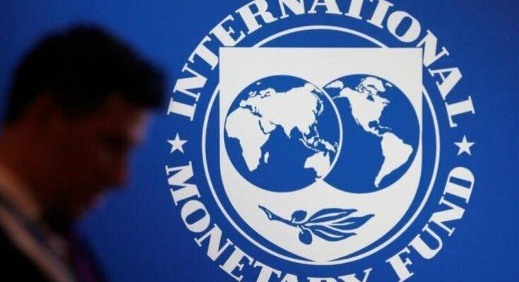 МВФ. Фото: скриншот YouTube.