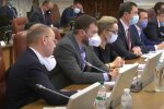 Кабинет министров Украины. Фото: скриншот YouTube.