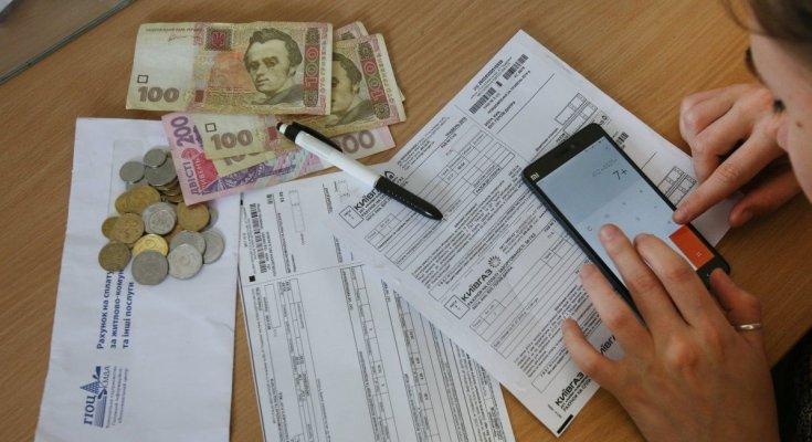 И снова пересмотр тарифов: украинцам «нарисовали» новые цены на свет, что известно