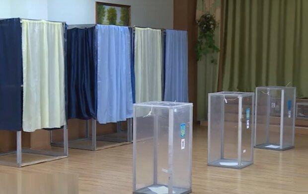 Правила местных выборов в Украине. Фото: YouTube, скрин