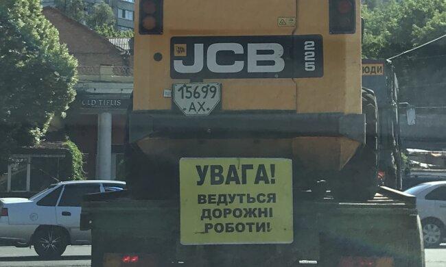 Харьков.Фото: СТЕНА