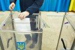 Опубликован национальный экзитпол: в Раду зашли 5 партий. Итоги