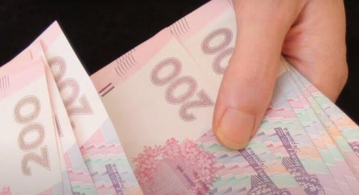 Зарплата в Украине. Фото: скриншот видео