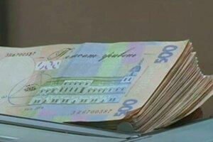 Заоблачные зарплаты. Фото: скриншот YouTube
