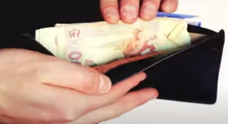 Зарплата в Украине. Фото: скриншот YouTube