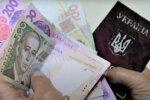 Деньги. Фото: скриншот YouTube