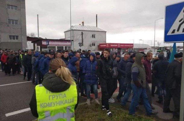 Аграрии протест