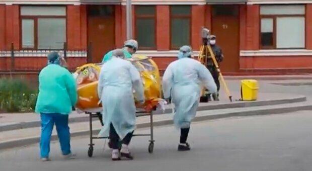 Коронавирус в Украине. Фото: скриншот YouTube
