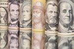 Курс валют. Фото: Цікаве