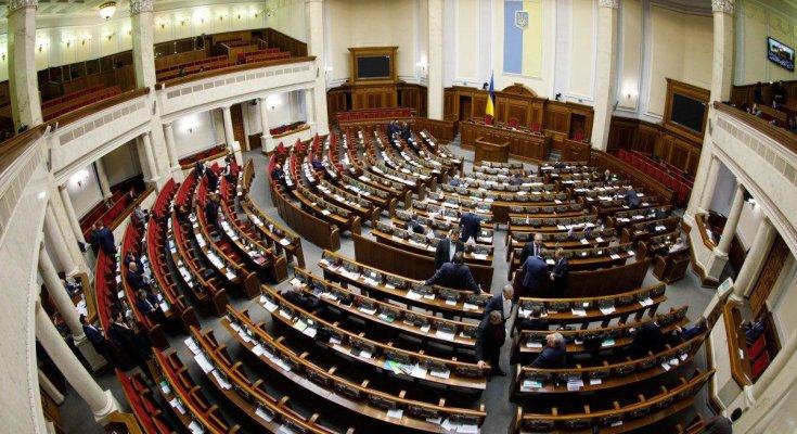 Однопартийное большинство Зеленского: Рада может оказаться без коалиции