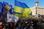 Акция 8 декабря на майдане в Киеве, фото: kievvlast.com.ua