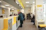 Пенсии в Украине будут давать вовремя, фото: Знай.ua