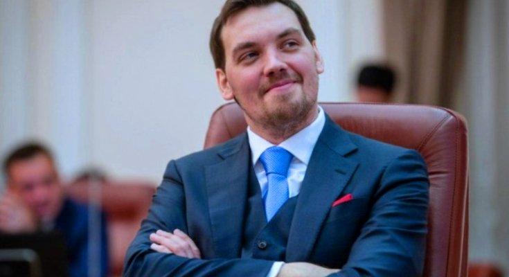 Алексей Гончарук, фото: Depo.ua