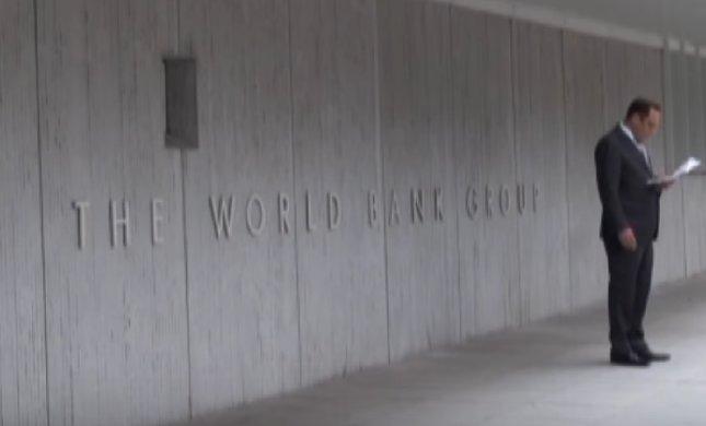 В МВФ объявили о готовности предоставить кредит. Фото: youtube