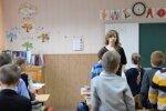 Школа. Фото: скриншот YouTube