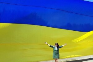 Флаг Украины. Фото: скриншот YouTube.
