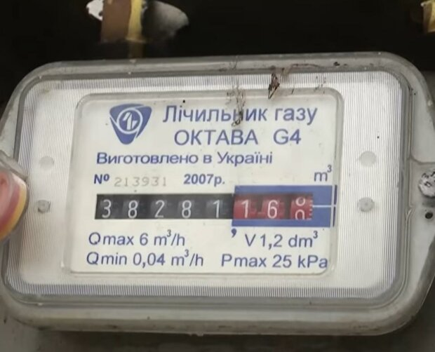Счетчик газа. Фото: скриншот Youtube-видео